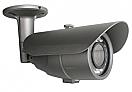 Wirepath™ Surveillance 300-Series Bullet Analog Outdoor Camera with IR (550 TVL | Gray)