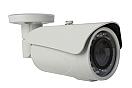 Wirepath™ Surveillance 565-Series Bullet Analog Outdoor Camera with IR (700 TVL | White)
