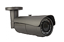 Wirepath™ Surveillance 765-Series Bullet Analog Outdoor Camera with IR and Heater (720 TVL | Gray)