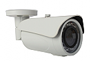 Wirepath™ Surveillance 350-Series Bullet Analog Outdoor Camera with IR (550 TVL | White)